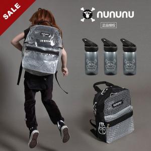 NUNUNU 20春夏新品儿童双肩背包透明网格书包